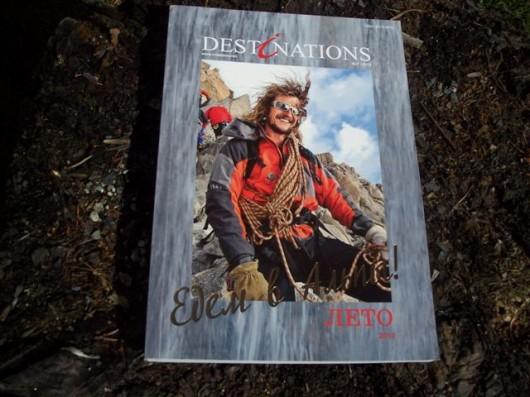 livre de Bannikov 001