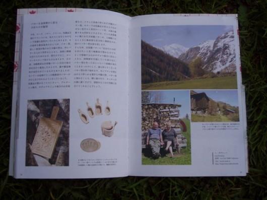 livre japonnais... 017